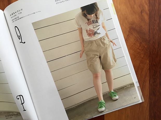 book 07