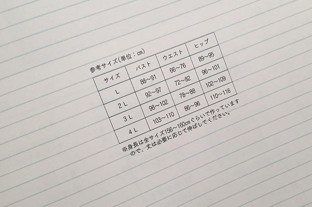 book 08